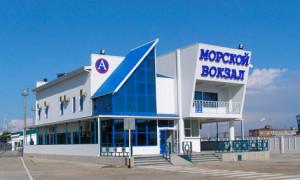 Цены такси по Крыму и югу России