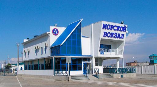 Цены такси из порта Кавказа