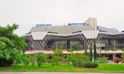 Такси аэропорт Сочи