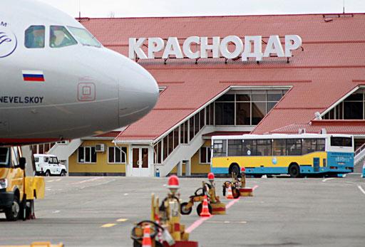 Такси из Новороссийска в Краснодар аэропорт