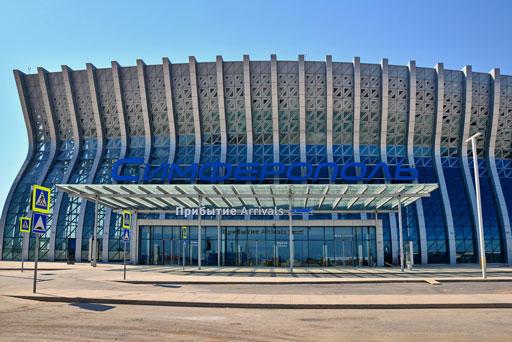 Заказ такси аэропорт Симферополь