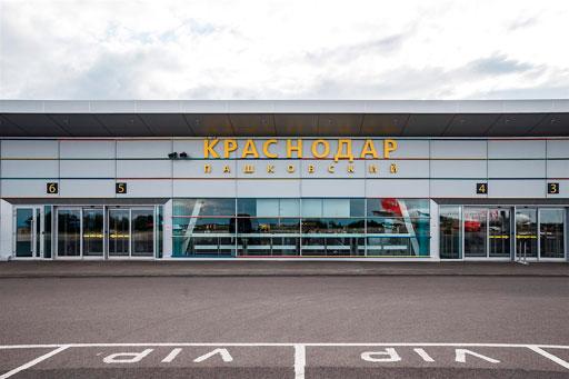 Такси из Ольгинки в Краснодар аэропорт