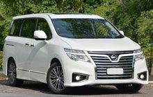 Nissan Emgrand